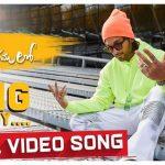 OMG Daddy Full Video Song HD 1080P | Ala Vaikuntapuramlo Telugu Movie Ala Vaikunthapurramuloo Video Songs | Allu Arjun, Pooja Hegde | Thaman S
