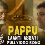 Pappu Laanti Abbayi Full Video Song HD 1080P | Kamma Rajyam Lo Kadapa Reddlu Telugu Movie Kamma Rajyam Lo Kadapa Reddlu Video Songs | Ram Gopal Varma | Ravi Shankar