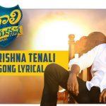 Ramakrishna Tenali Full Video Song HD 1080P | Tenali Ramakrishna BABL Telugu Movie Tenali Ramakrishna BABL Video Songs | Sundeep Kishan, Hansika Motwani, Varalaxmi Sarathkumar | Sai Karthik