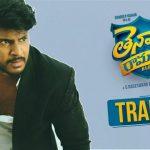 Tenali Ramakrishna BA.BL Official Theatrical Trailer HD 1080P Video – Sundeep Kishan, Hansika Motwani, G Nageswara Reddy, Sai Karthik