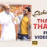 Thakita Thakita Title Song Full Video Song HD 1080P   Prathi Roju Pandage Telugu Movie Prathi Roju Pandage Video Songs   Sai Dharam Tej, Rashi Khanna   Maruthi   Thaman S