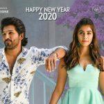 Allu Arjun Ala Vaikuntapuramlo Movie First Look ULTRA HD Posters WallPapers | Pooja Hegde
