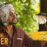 AlaVaikunthapurramuloo Official Teaser Trailer HD 1080P Video | Ala Vaikuntapuramlo Telugu Movie Teasers | Allu Arjun, Pooja Hegde, Trivikram, Thaman S