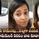 Anchor Anasuya Fires On People Comments Over Disha, Priyanka Reddy Issue