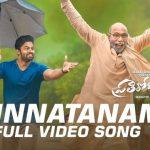 Chinnataname Title Song Full Video Song HD 1080P | Prathi Roju Pandage Telugu Movie Prathi Roju Pandage Video Songs | Sai Dharam Tej, Rashi Khanna | Maruthi | Thaman S