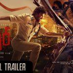 DARBAR Telugu Official Theatrical Trailer HD 1080P Video   DARBAR Telugu Movie Trailers   Rajinikanth, Nayanthara, Nivetha Thomas, A R Murugadoss, Anirudh Ravichander
