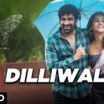 Dilliwala Full Video Song HD 1080P | Disco Raja Telugu Movie Disco Raja Video Songs | Ravi Teja, Payal Rajput, Nabha Natesh | Thaman S