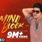Mind Block Full Video Song HD 1080P   Sarileru Neekevvaru Telugu Movie Sarileru Neekevvaru Video Songs   Mahesh Babu, Rashmika Mandanna   Devi Sri Prasad