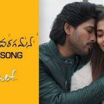 Samajavaragamana Full Video Song HD 1080P | Ala Vaikuntapuramlo Telugu Movie Ala Vaikuntapuramlo Video Songs | Allu Arjun, Pooja Hegde | Thaman S