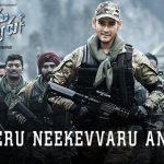 Sarileru Neekevvaru Anthem Full Video Song HD 1080P   Sarileru Neekevvaru Telugu Movie Sarileru Neekevvaru Video Songs   Mahesh Babu, Rashmika Mandanna   Devi Sri Prasad