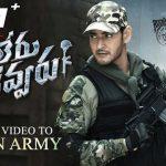 Sarileru Neekevvaru Title Song Full Video Song HD 1080P   Sarileru Neekevvaru Telugu Movie Sarileru Neekevvaru Video Songs   Mahesh Babu, Rashmika Mandanna   Devi Sri Prasad
