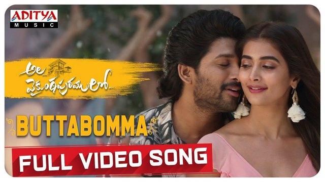Buttabomma Full Video Song Hd 1080p Ala Vaikuntapuramlo Telugu Movie Ala Vaikunthapurramuloo Video Songs Allu Arjun Pooja Hegde Thaman S 25cineframes