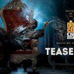 Disco Raja 2nd Official Teaser Trailer HD 1080P Video   Disco Raja Telugu Movie Teasers   Ravi Teja, Nabha Natesh, Payal Rajput, Tanya Hope, VI Anand, Thaman S