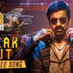 Freak Out Full Video Song HD 1080P   Disco Raja Telugu Movie Disco Raja Video Songs   Ravi Teja, Payal Rajput, Nabha Natesh   Thaman S