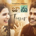 Jaanu Official Teaser Trailer HD 1080P Video – Sharwanand, Samantha Akkineni, C Premkumar, Govind Vasantha