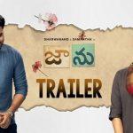Jaanu Official Theatrical Trailer HD 1080P Video – Sharwanand, Samantha Akkineni, C Premkumar, Govind Vasantha