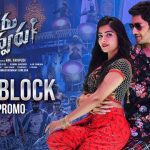Mind Block Video Song HD 1080P Promo – Mahesh Babu, Rashmika Mandanna, Anil Ravipudi, Devi Sri Prasad