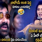 Payal Rajput Heart Touching Words About Ravi Teja at Disco Raja Pre Release Function