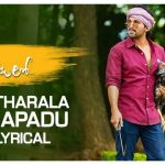Sitarala Sirapadu Full Video Song HD 1080P | Ala Vaikuntapuramlo Telugu Movie Ala Vaikunthapurramuloo Video Songs | Allu Arjun, Pooja Hegde | Thaman S