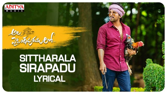 Sittharala Sirapadu Full Video Song Hd 1080p Ala Vaikuntapuramlo Telugu Movie Ala Vaikunthapurramuloo Video Songs Allu Arjun Pooja Hegde Thaman S 25cineframes