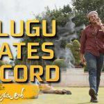 Ala Vaikunthapurramuloo Box Office Rampage Across Telugu States – Allu Arjun, Pooja Hegde, Trivikram Srinivas