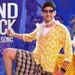 Mind Block Full Video Song HD 1080P | Sarileru Neekevvaru Telugu Movie Sarileru Neekevvaru Video Songs | Mahesh Babu, Rashmika Mandanna | Devi Sri Prasad