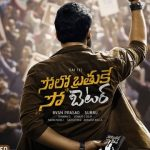 Sai Dharam Tej Solo Brathuke So Better Movie First Look ULTRA HD Posters WallPapers   Nabha Natesh