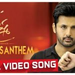 Singles Anthem Full Video Song HD 1080P | Bheeshma Telugu Movie Bhishma Video Songs | Nithiin, Rashmika Mandanna | Mahati Swara Sagar