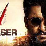 V Official TEASER HD 1080P | V Telugu Movie Teasers | Nani, Sudheer Babu, Nivetha Thomas, Aditi Rao Hydari, Mohan Krishna Indraganti