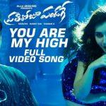 You Are My High Title Song Full Video Song HD 1080P   Prathi Roju Pandage Telugu Movie Prati Roju Pandage Video Songs   Sai Dharam Tej, Rashi Khanna   Maruthi   Thaman S