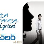 Manasa Manasa Full Video Song HD 1080P   Most Eligible Bachelor Telugu Movie Most Eligible Bachelor Video Songs   Akhil Akkineni, Pooja Hegde   Gopi Sunder