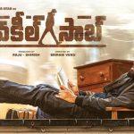 Pawan Kalyan Vakeel Saab Movie First Look ULTRA HD Posters WallPapers | Nivetha Thomas, Anjali, Ananya Nagalla