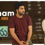 Pranam Full Video Song HD 1080P | Jaanu Telugu Movie Jaanu Video Songs | Sharwanand, Samantha Akkineni | Govind Vasantha