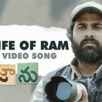 The Life Of Ram Full Video Song HD 1080P | Jaanu Telugu Movie Jaanu Video Songs | Sharwanand, Samantha Akkineni | Govind Vasantha