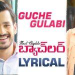 Guche Gulabi Full Video Song HD 1080P   Most Eligible Bachelor Telugu Movie Most Eligible Bachelor Video Songs   Akhil Akkineni, Pooja Hegde   Gopi Sundar