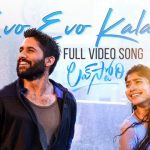 Evo Evo Kalale Full Video Song HD 1080P | Love Story Telugu Movie Love Story Video Songs | Naga Chaitanya, Sai Pallavi | Pawan Ch